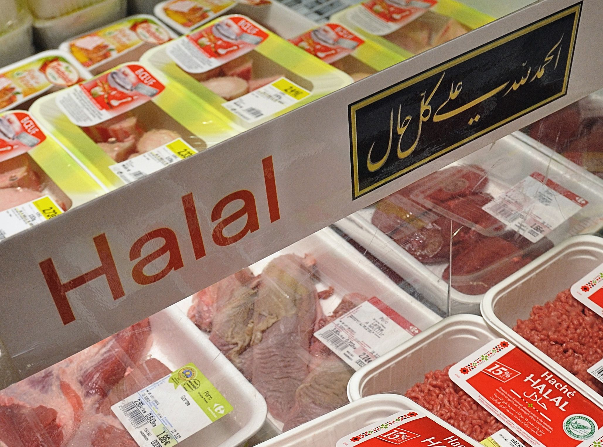 American Halal Institute endossa o programa Halal Label
