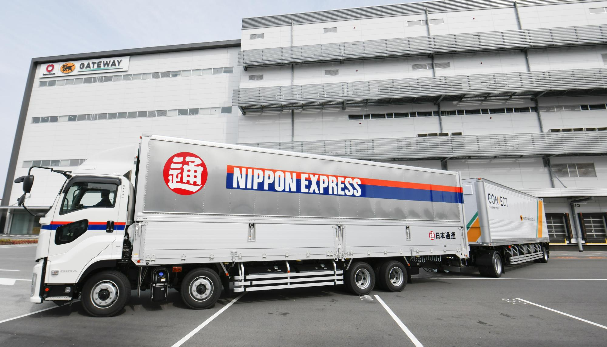 Japan's Nippon Express starts new halal-certified domestic air cargo service